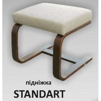 Подножка STANDART для кресла Финка