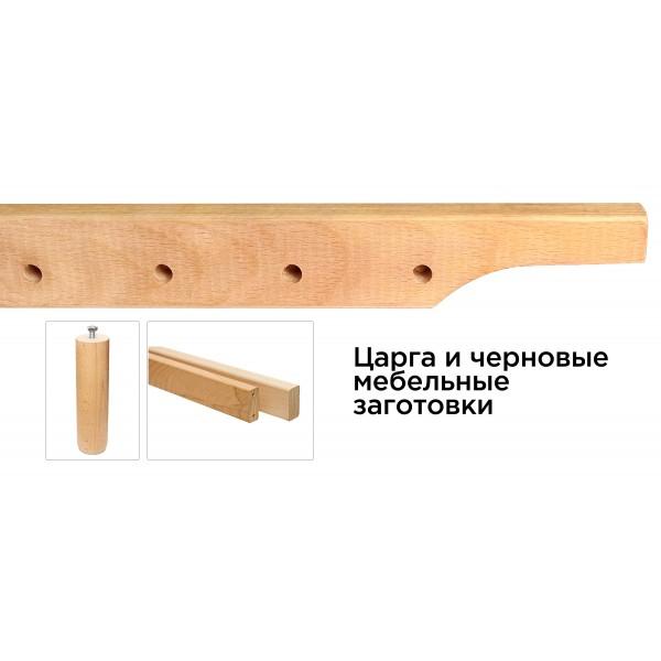 Заглушка на царгу кровати 45х20 мм.  VAMNADO