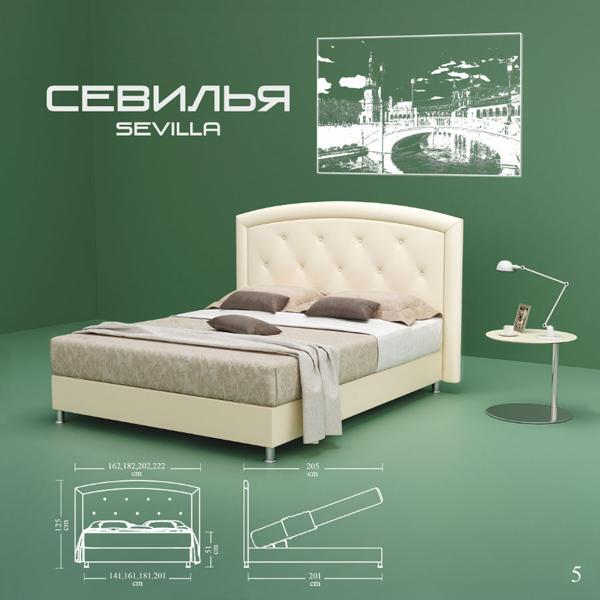 Кровать Севилья Green Sofa Ukraine VAMNADO