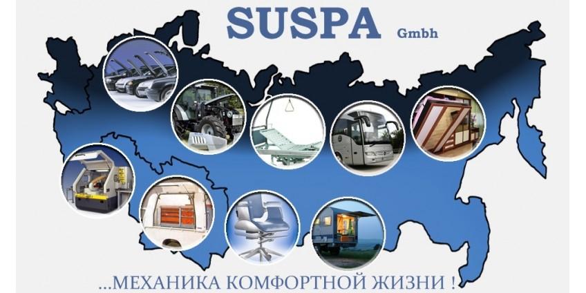 «Suspa » и другие представители газовых амортизаторов!
