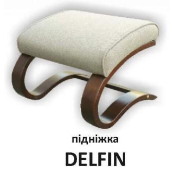 Подножка DELFIN для кресла Финка