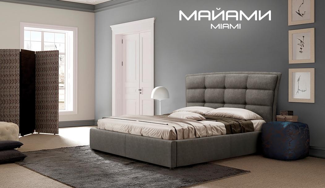 Купить Кровать Маями Green Sofa николаев украина vamnado