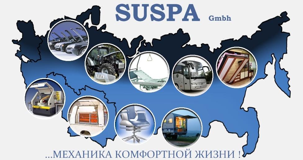 Купить механизм подъема кровати с газовыми пружинами SUSPA Германия vamnado