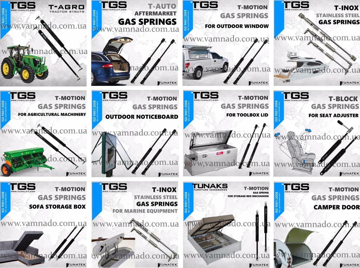 Газовая пружина, купить газлифт, амортизатор Tunalift TGS Турция vamnado