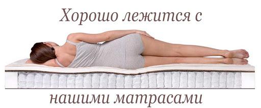 выбрать ортопедический матрас, купить матрас, матрас украина, купить матрасы, матрас на кровать купить украина, киев vamnado
